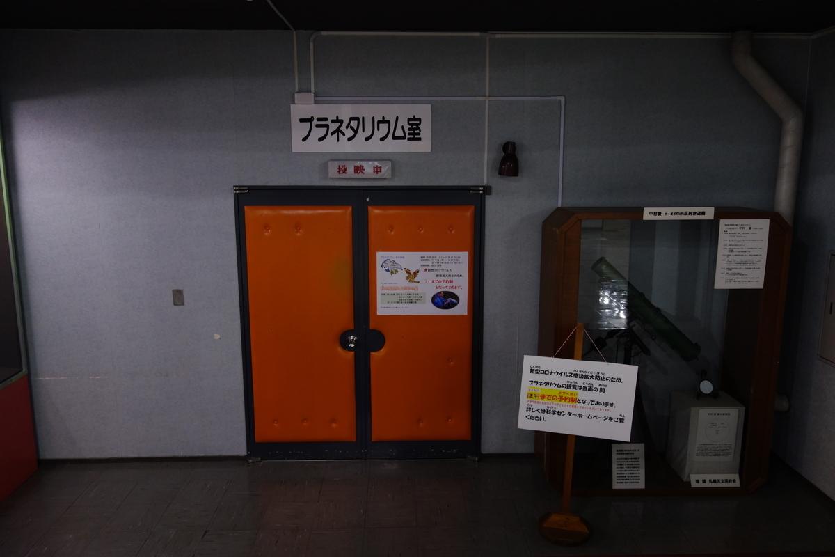 f:id:UrushiUshiru:20201207015832j:plain