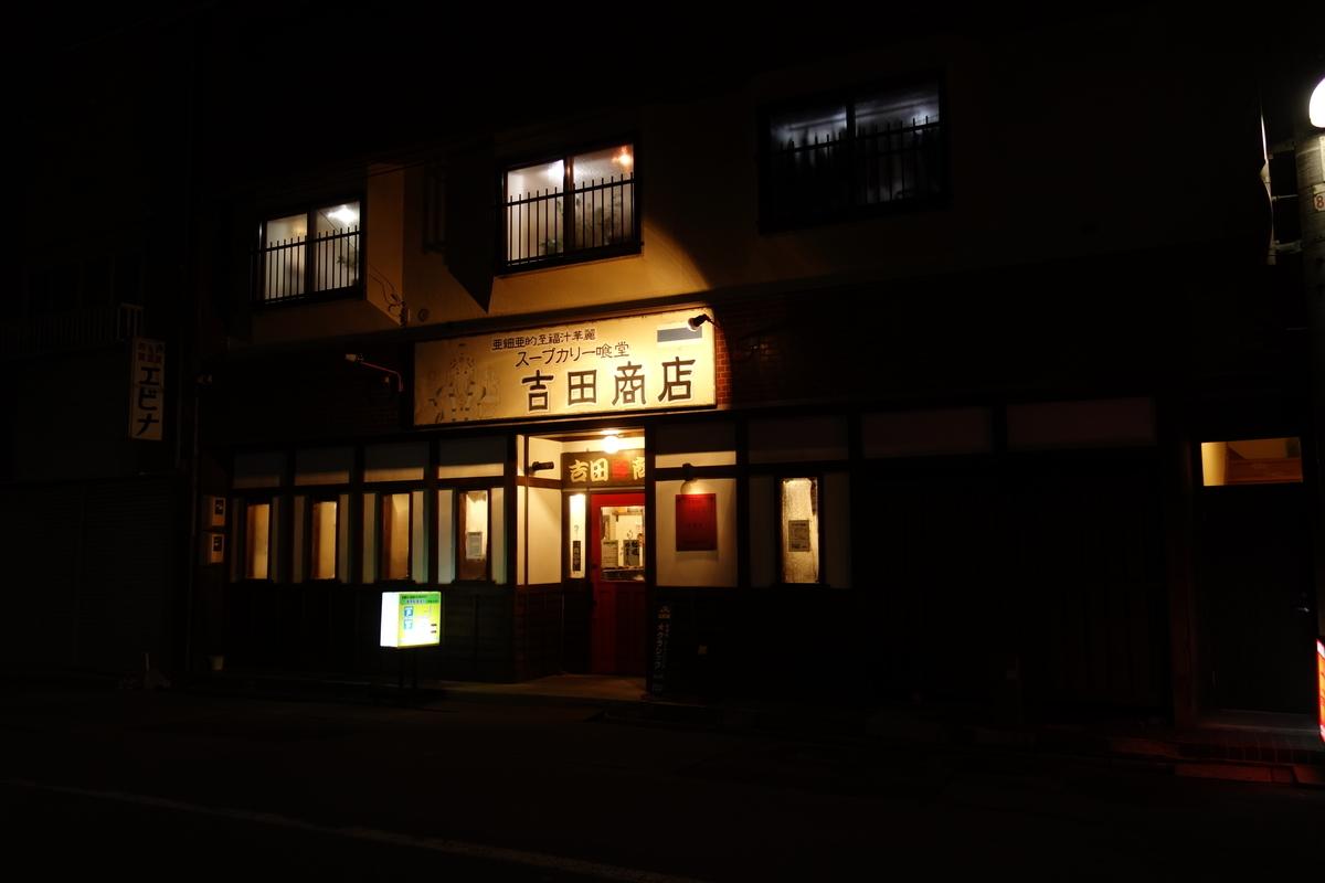 f:id:UrushiUshiru:20201207022749j:plain