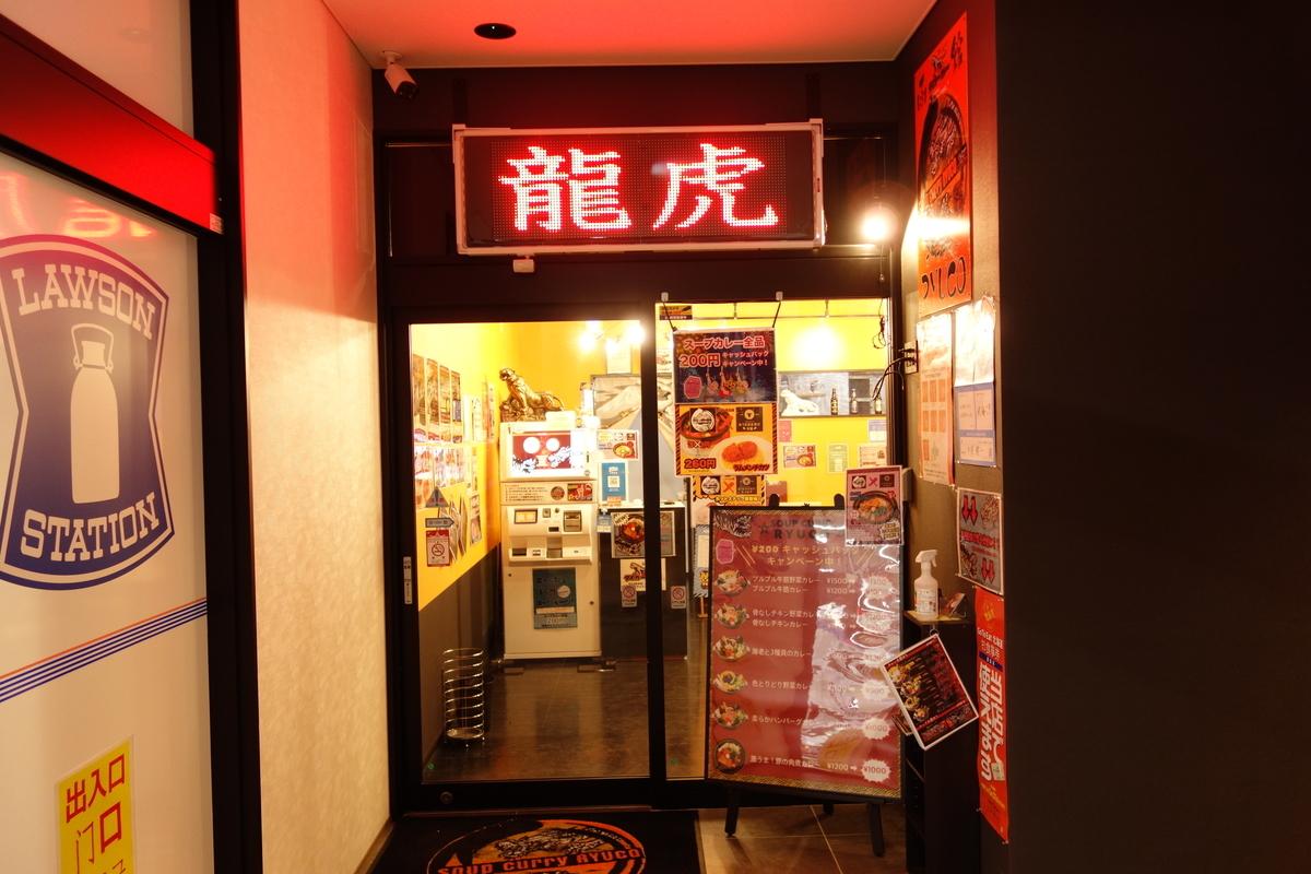 f:id:UrushiUshiru:20201207024123j:plain