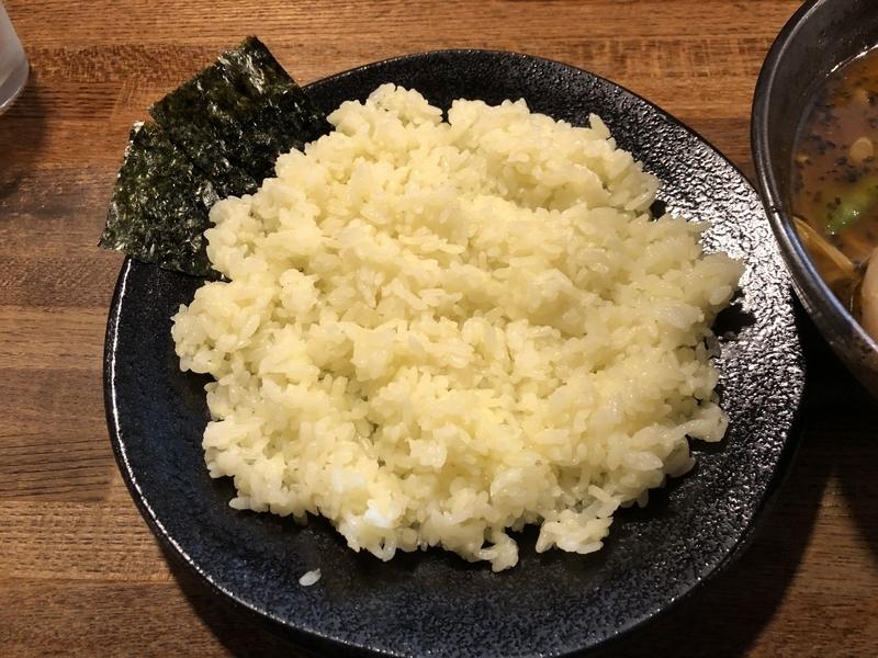 f:id:UrushiUshiru:20201207220644j:plain