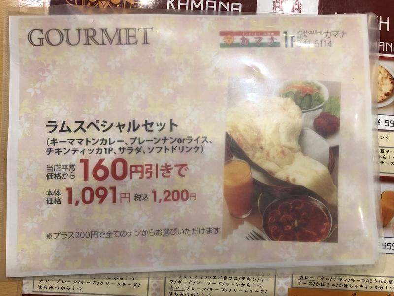 f:id:UrushiUshiru:20201211040122j:plain