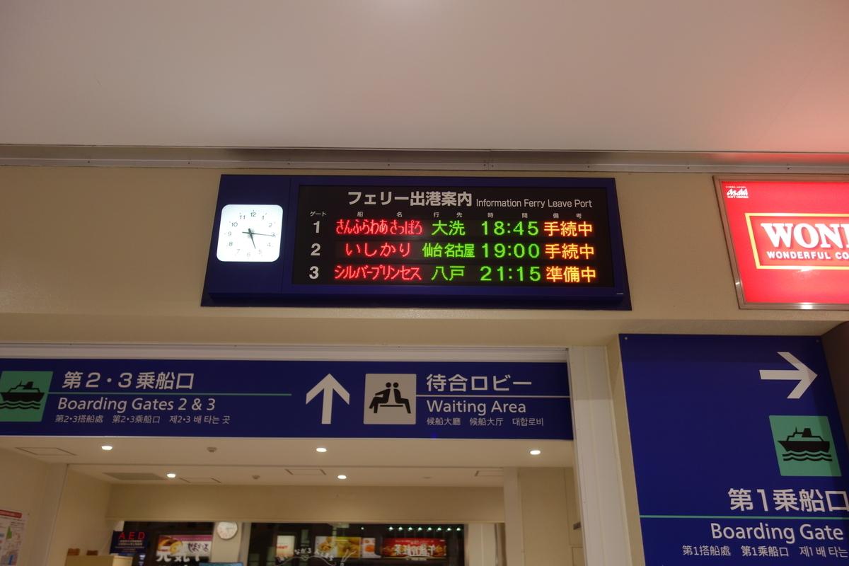 f:id:UrushiUshiru:20201213041739j:plain