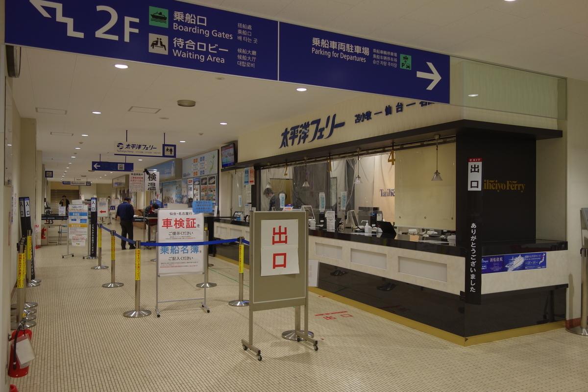 f:id:UrushiUshiru:20201213041930j:plain