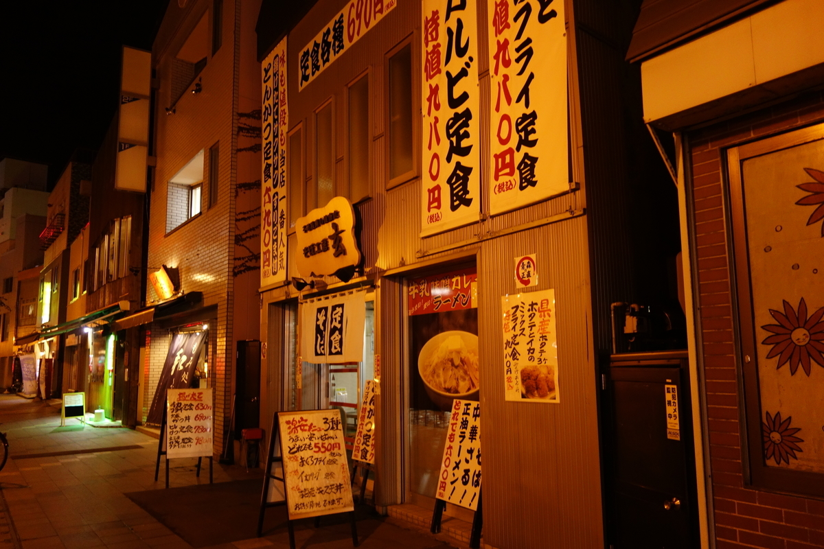 f:id:UrushiUshiru:20201214030207j:plain