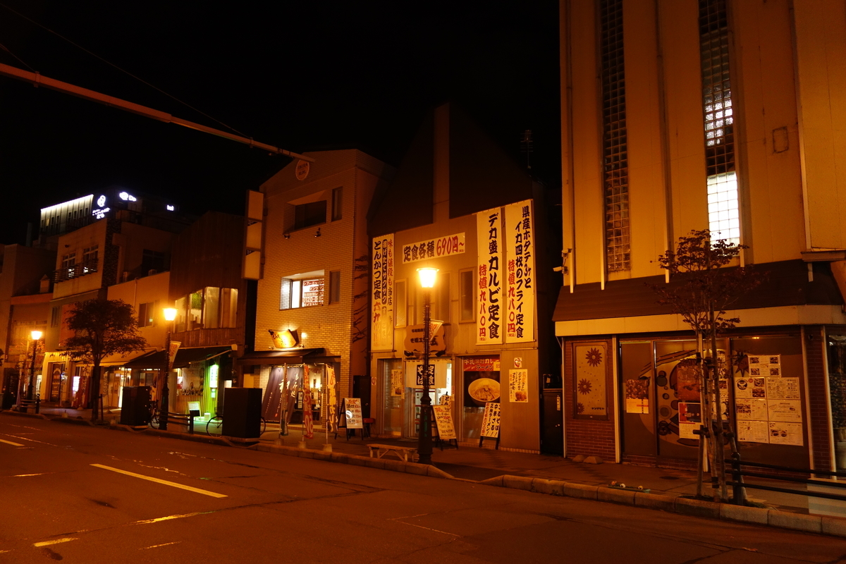 f:id:UrushiUshiru:20201214030228j:plain