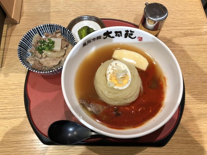 f:id:UrushiUshiru:20201215183455j:plain