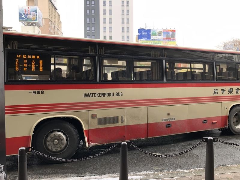 f:id:UrushiUshiru:20201216213803j:plain