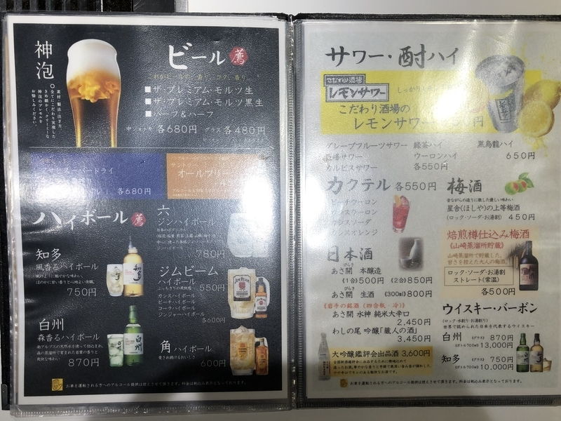 f:id:UrushiUshiru:20201218182134j:plain