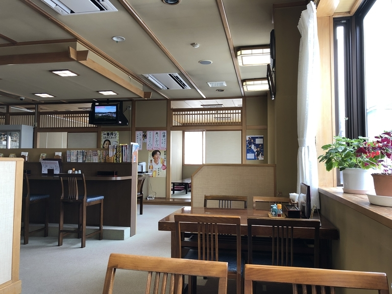 f:id:UrushiUshiru:20201219210527j:plain