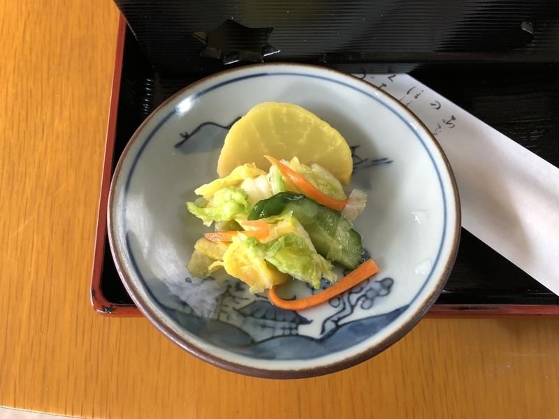 f:id:UrushiUshiru:20201225172257j:plain