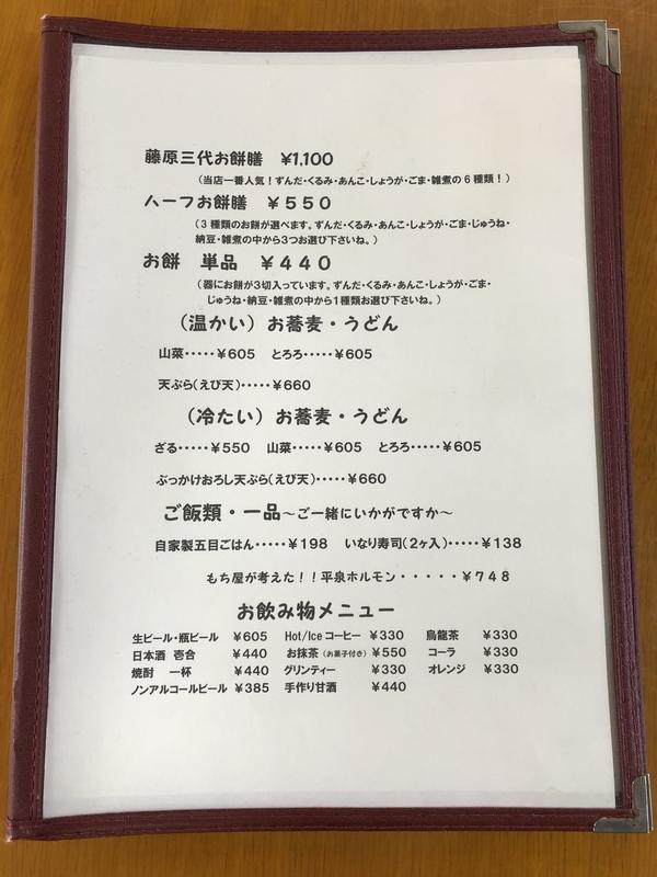 f:id:UrushiUshiru:20201225173040j:plain