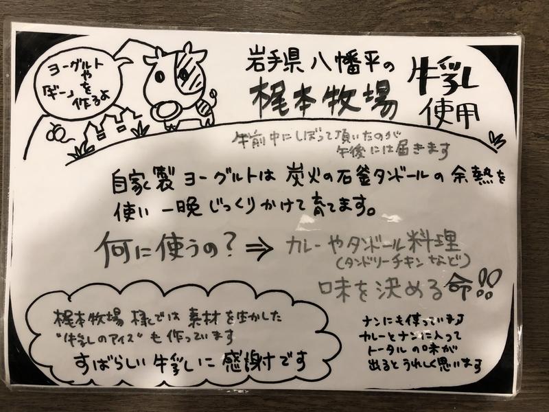 f:id:UrushiUshiru:20201225232908j:plain