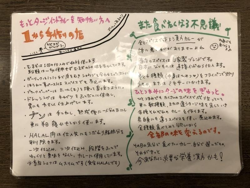 f:id:UrushiUshiru:20201225232919j:plain