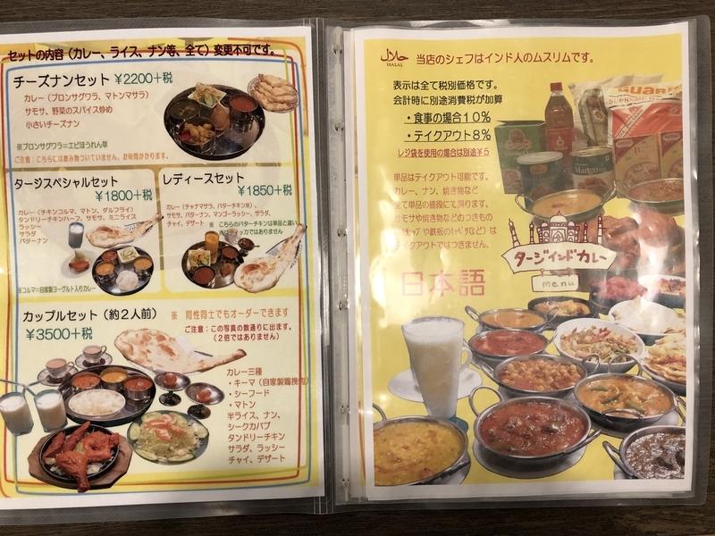 f:id:UrushiUshiru:20201225233006j:plain