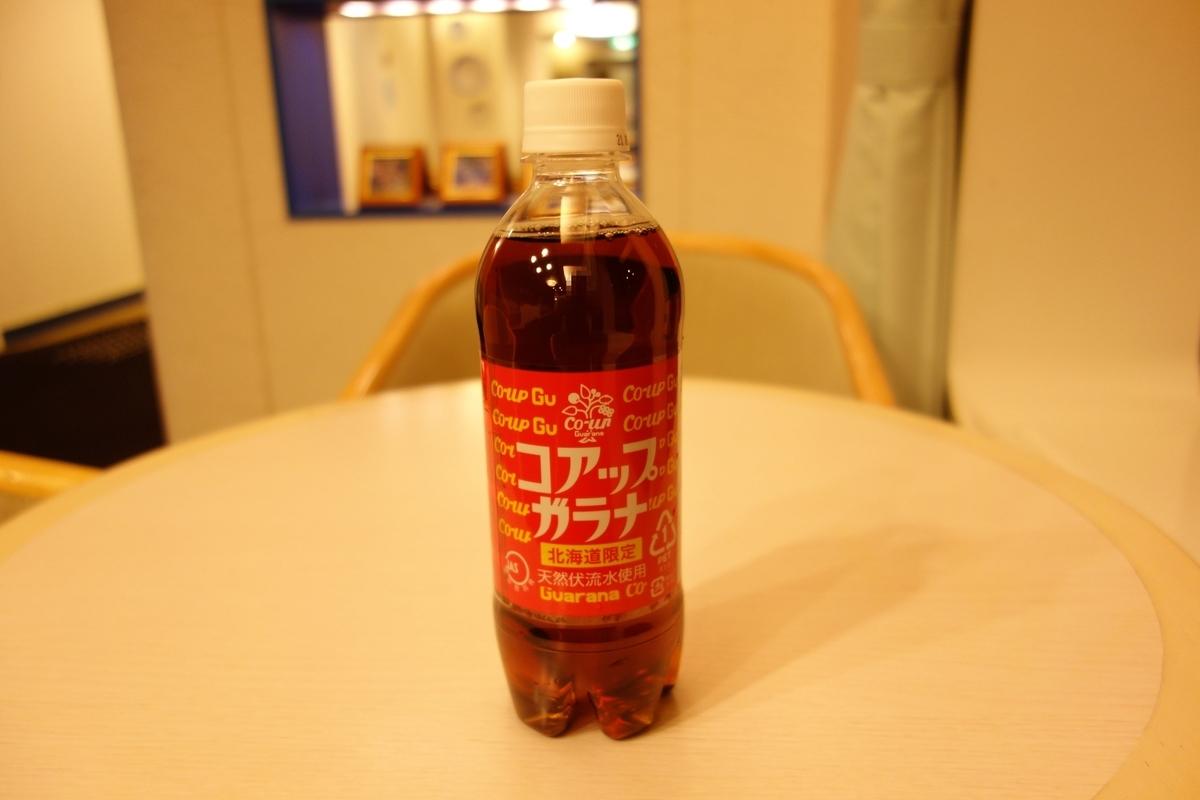 f:id:UrushiUshiru:20201227021742j:plain