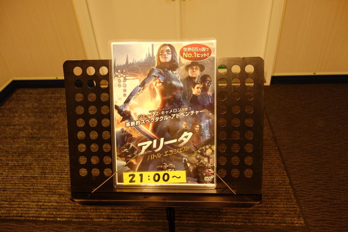 f:id:UrushiUshiru:20201227021911j:plain