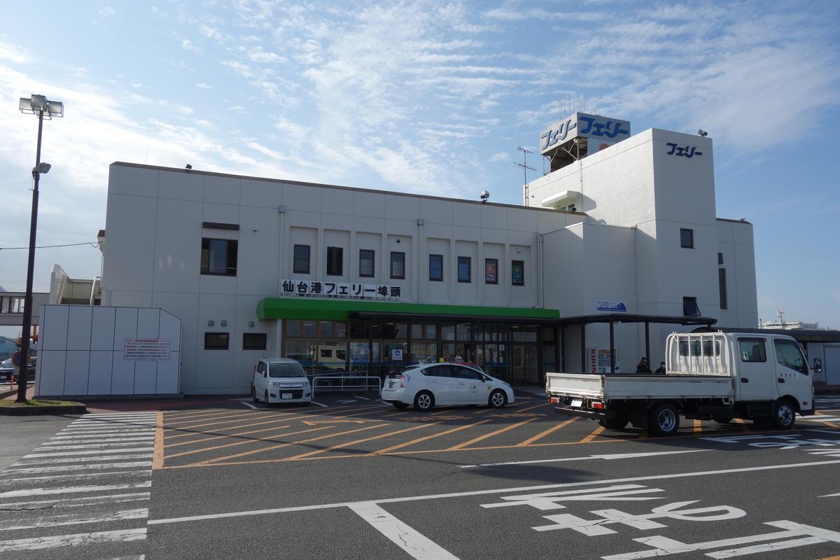 f:id:UrushiUshiru:20201227024812j:plain