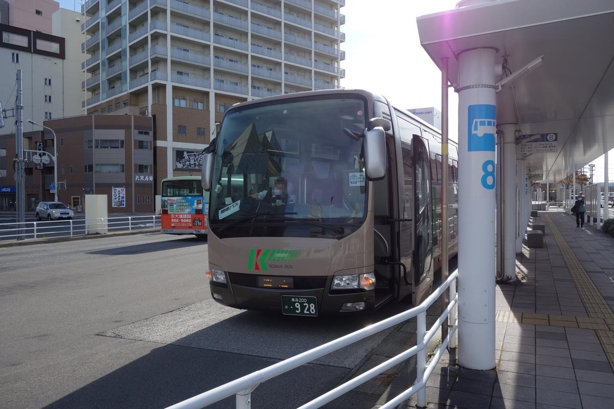 f:id:UrushiUshiru:20210101030109j:plain