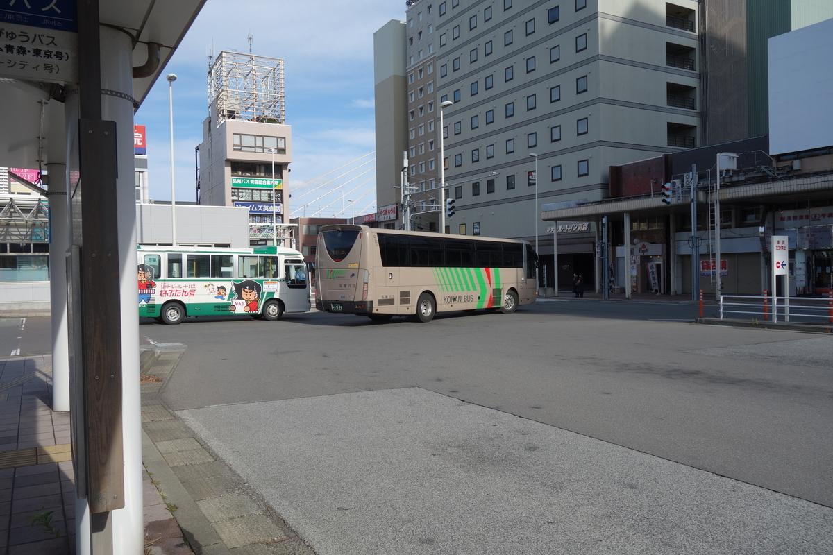 f:id:UrushiUshiru:20210101030132j:plain