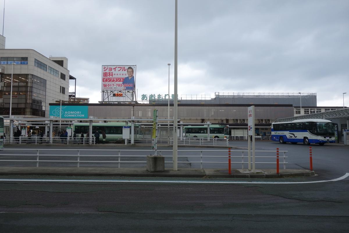 f:id:UrushiUshiru:20210101031004j:plain