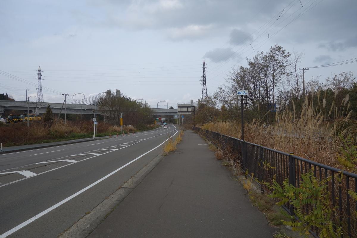 f:id:UrushiUshiru:20210101031202j:plain