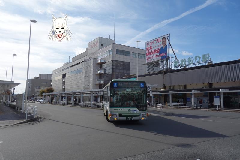 f:id:UrushiUshiru:20210104133517j:plain