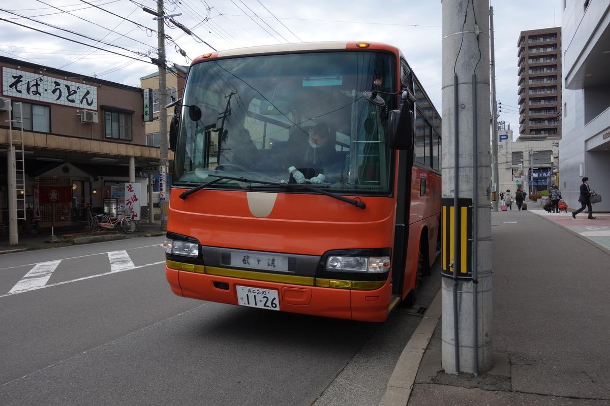 f:id:UrushiUshiru:20210105032844j:plain