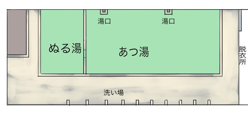 f:id:UrushiUshiru:20210105134841j:plain