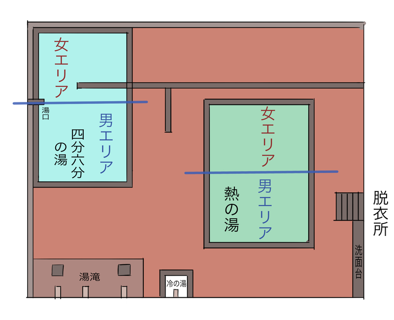 f:id:UrushiUshiru:20210105155652j:plain