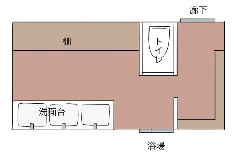 f:id:UrushiUshiru:20210106020453j:plain