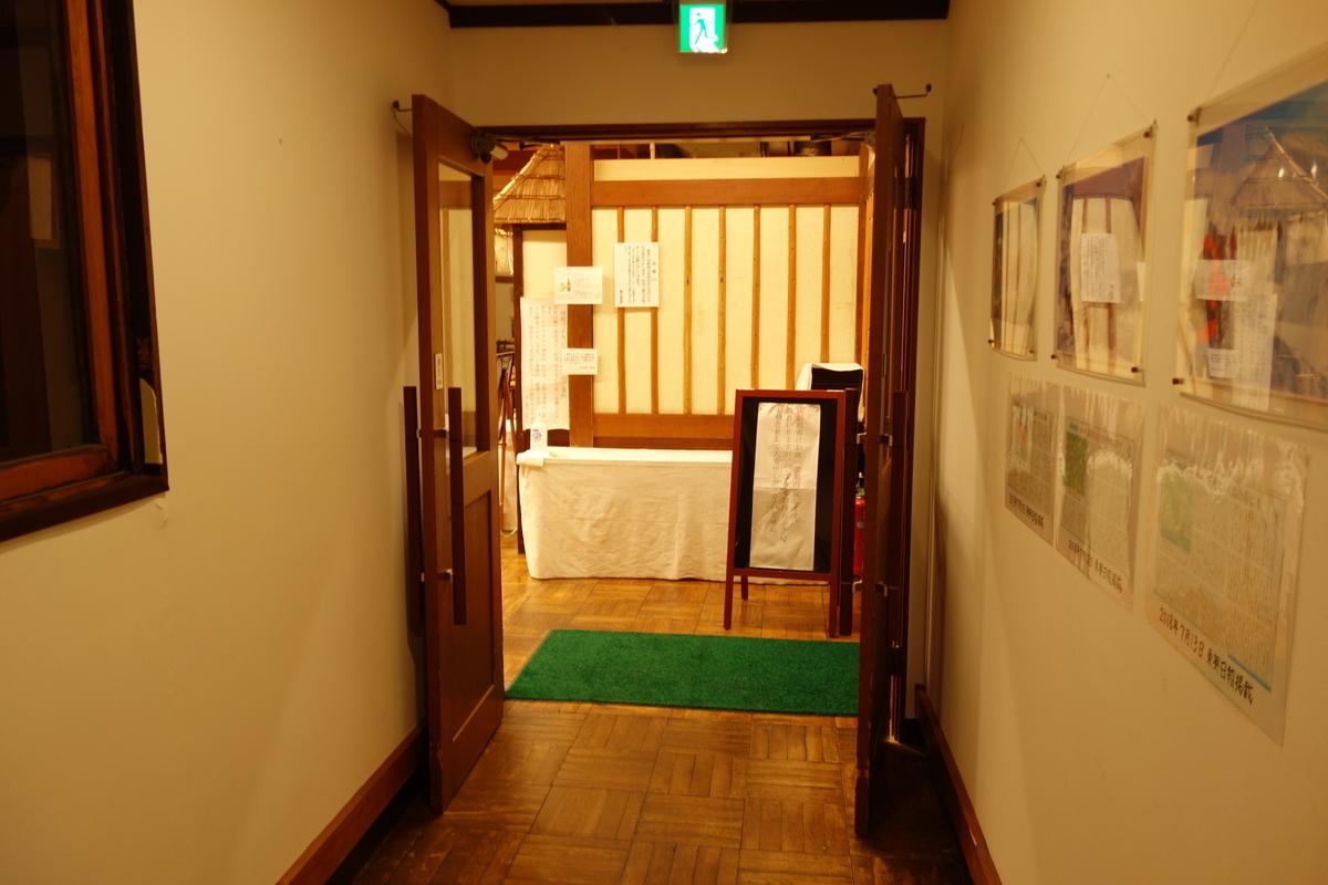 f:id:UrushiUshiru:20210106022403j:plain