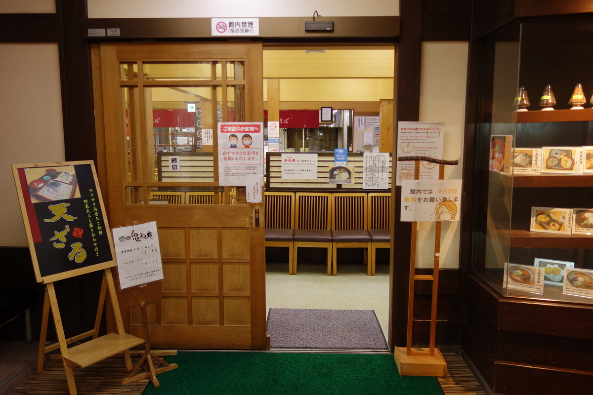 f:id:UrushiUshiru:20210106022428j:plain