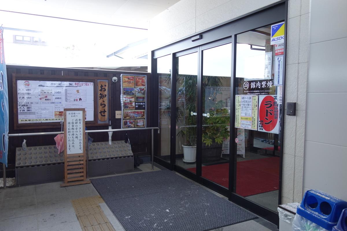 f:id:UrushiUshiru:20210106023734j:plain