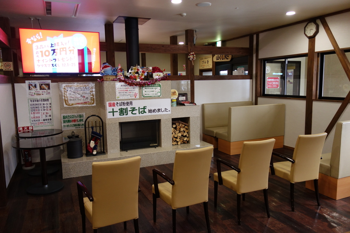 f:id:UrushiUshiru:20210106023936j:plain