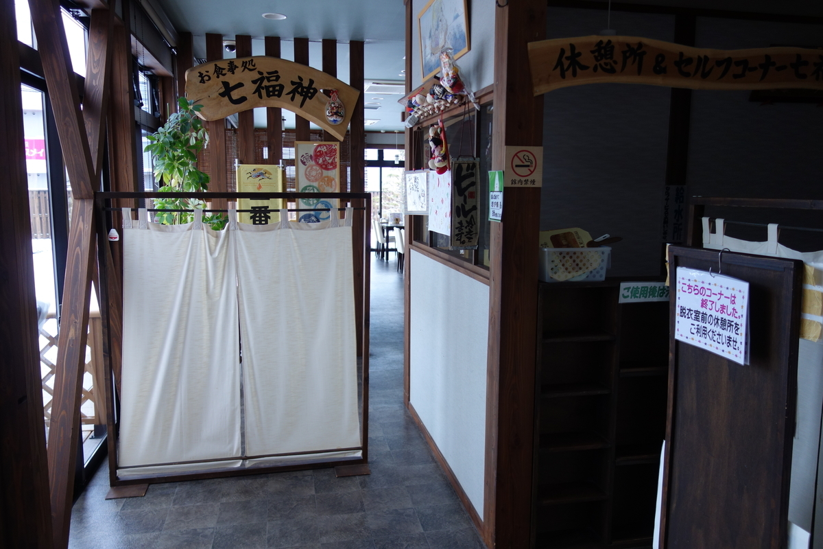f:id:UrushiUshiru:20210106024312j:plain