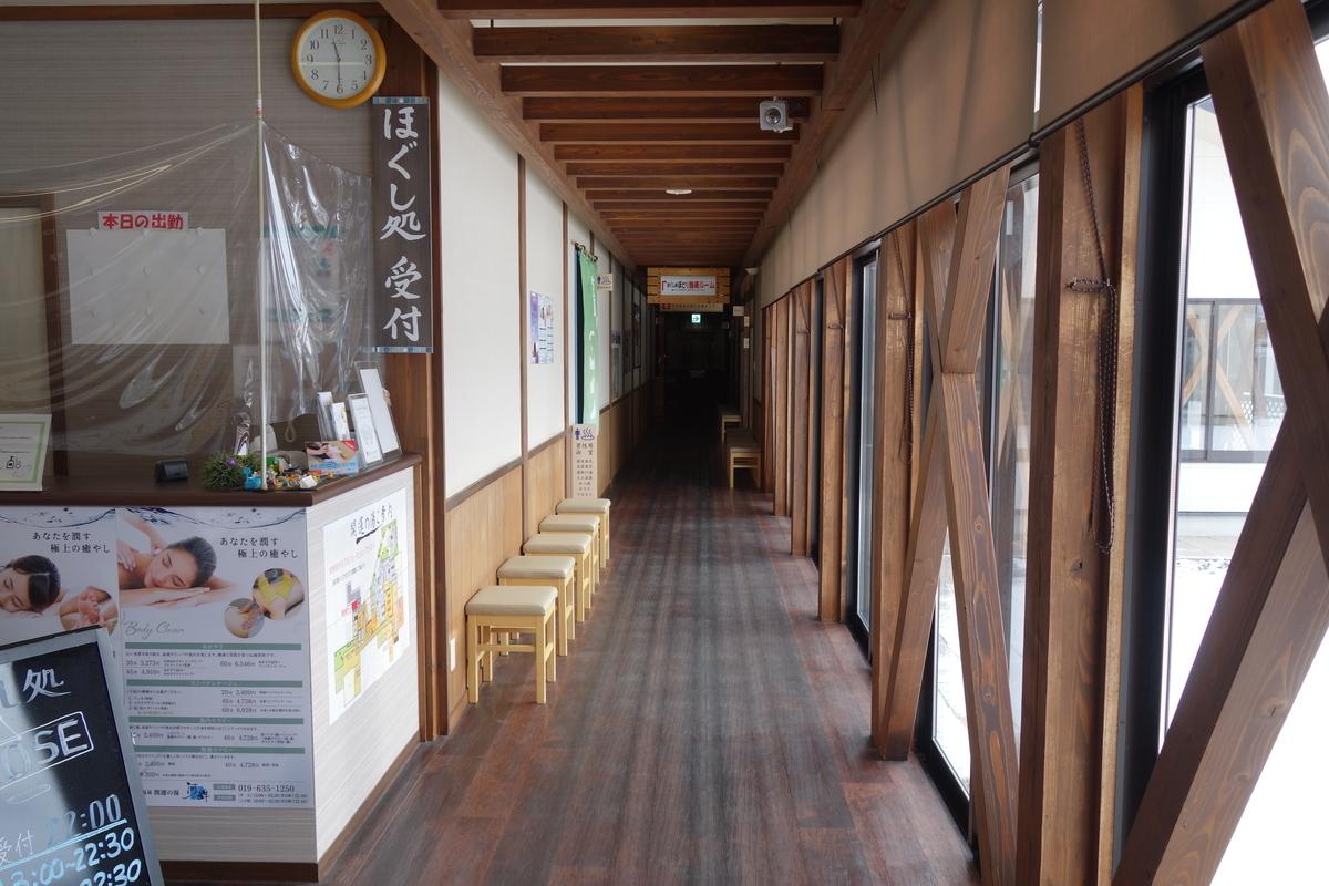 f:id:UrushiUshiru:20210106024417j:plain