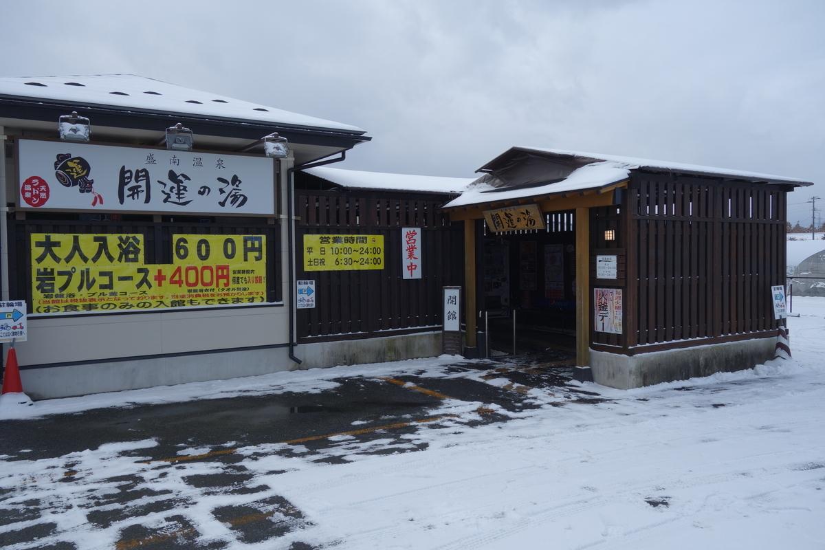f:id:UrushiUshiru:20210106025534j:plain