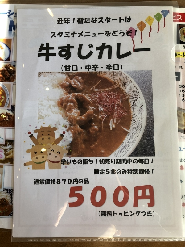 f:id:UrushiUshiru:20210106134658j:plain
