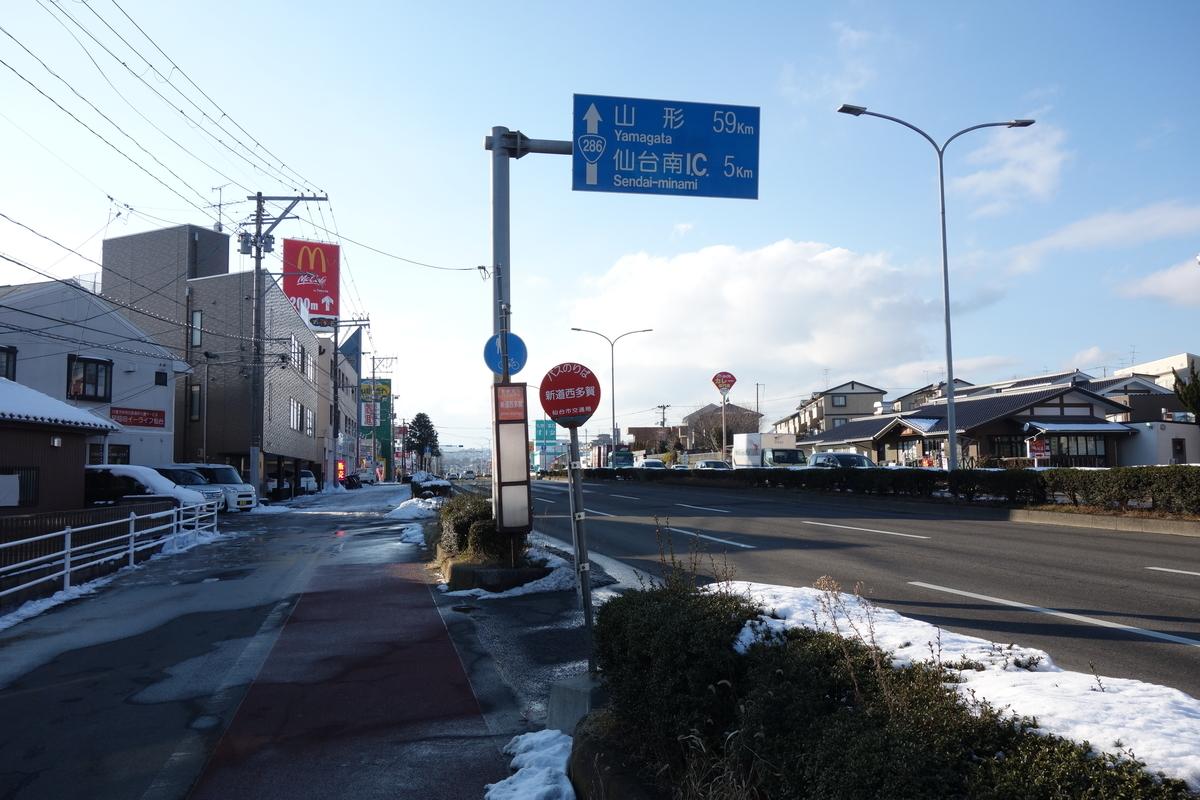 f:id:UrushiUshiru:20210110015744j:plain