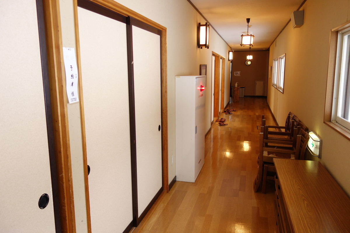 f:id:UrushiUshiru:20210110024411j:plain