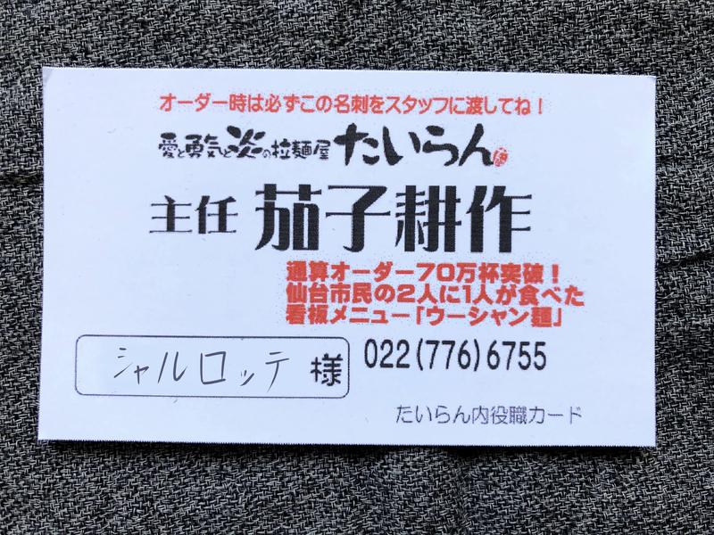 f:id:UrushiUshiru:20210111014012j:plain