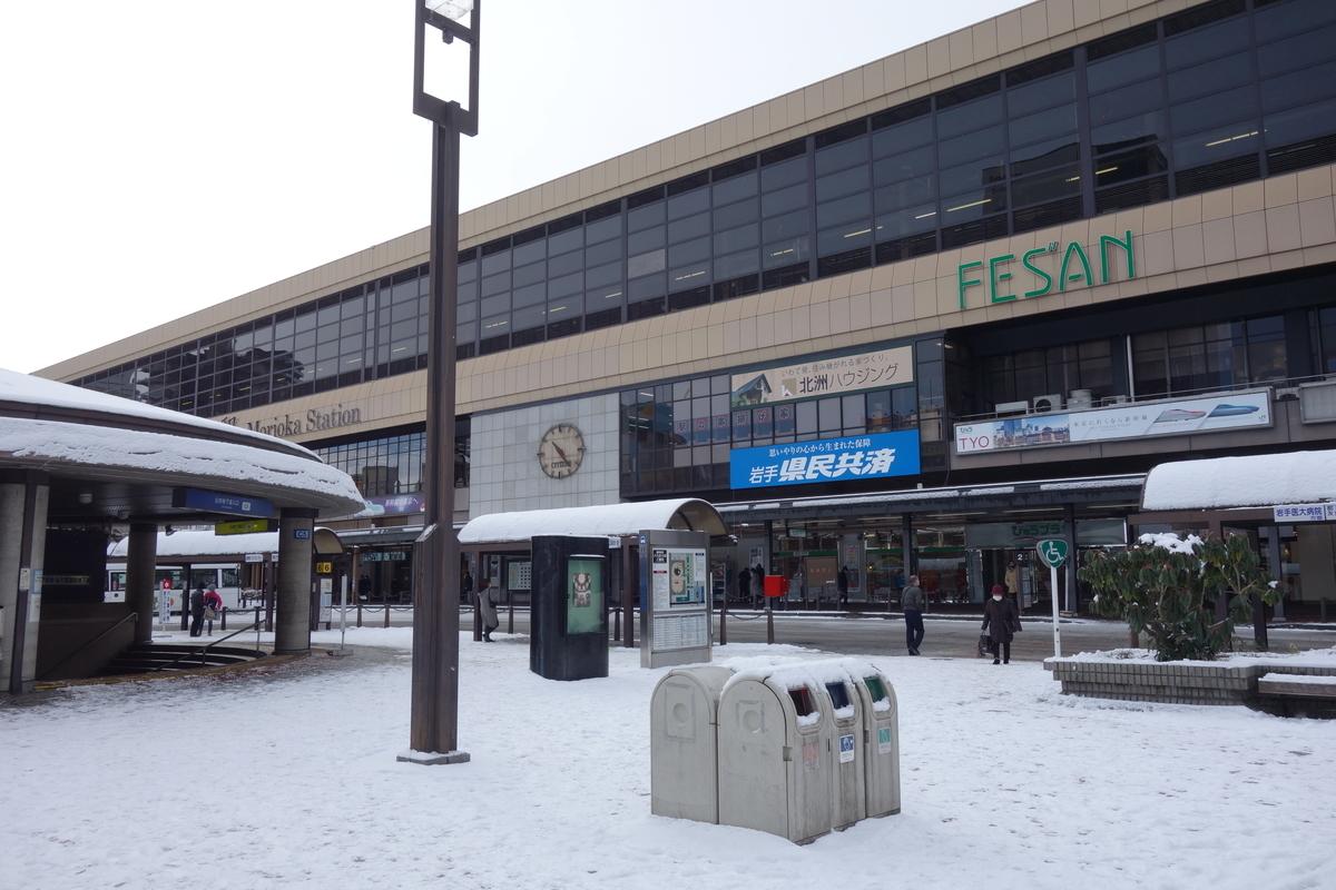 f:id:UrushiUshiru:20210121015727j:plain