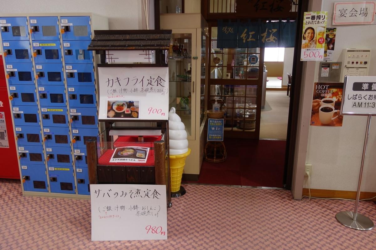 f:id:UrushiUshiru:20210121021031j:plain