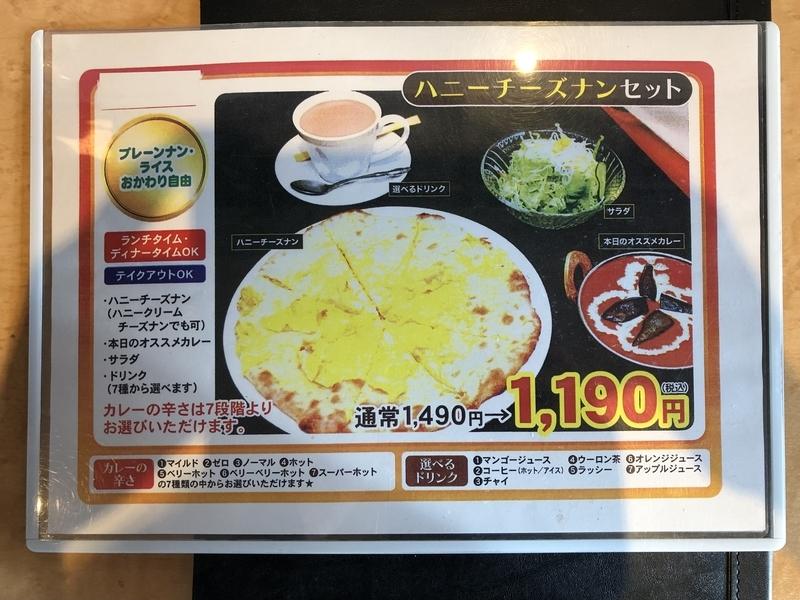 f:id:UrushiUshiru:20210121023602j:plain
