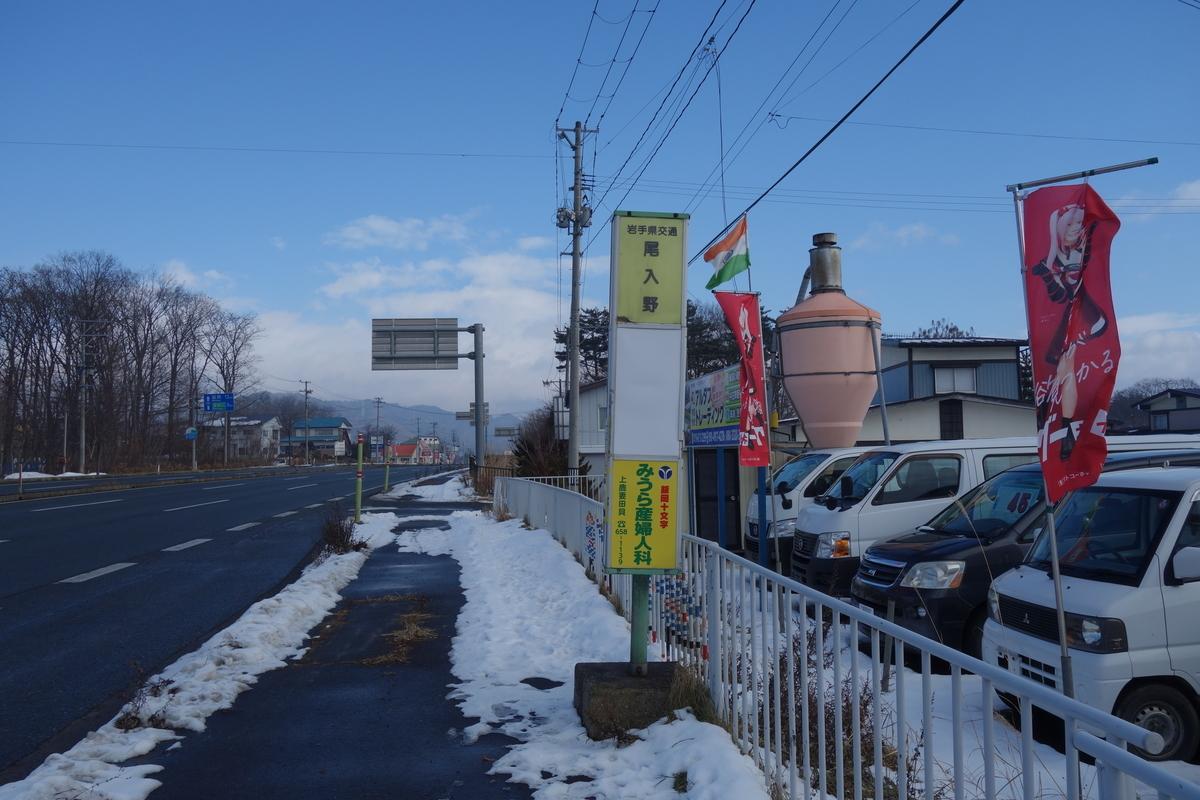 f:id:UrushiUshiru:20210123014611j:plain