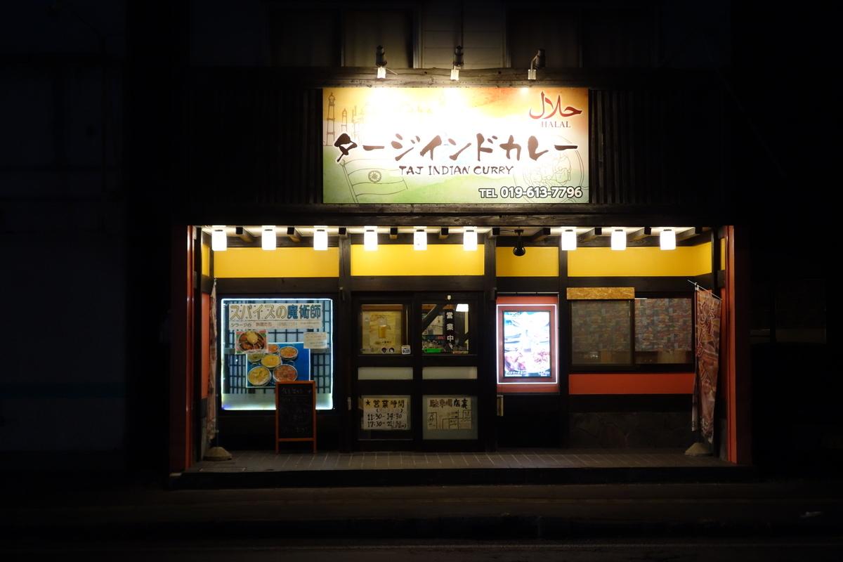 f:id:UrushiUshiru:20210123021212j:plain