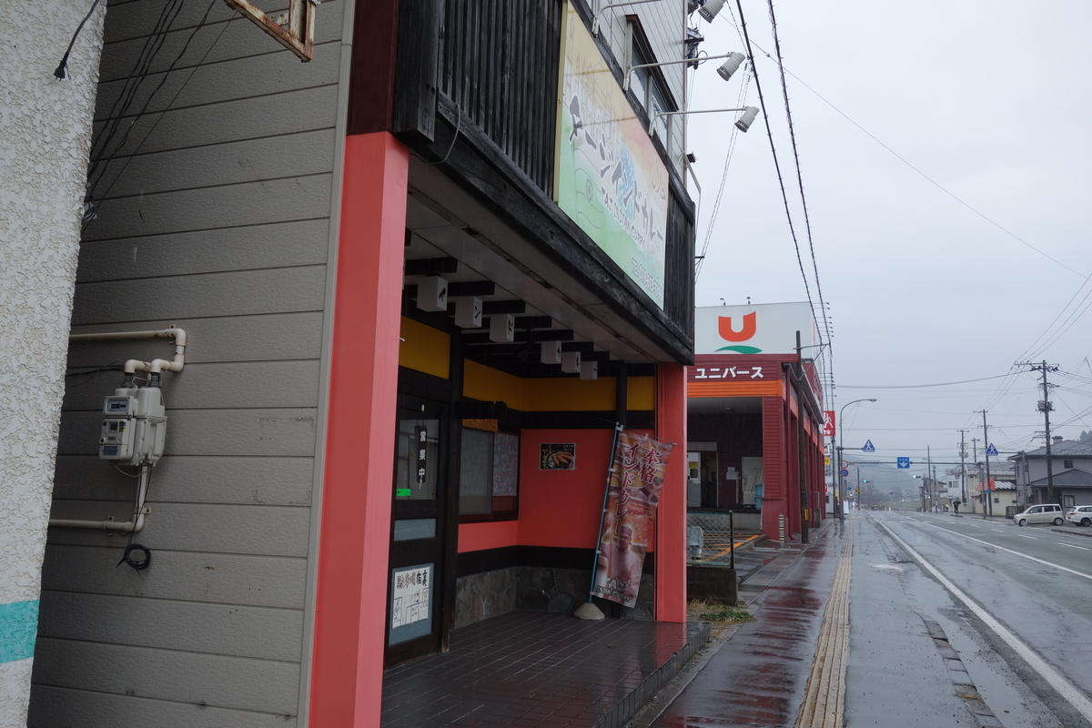f:id:UrushiUshiru:20210123022417j:plain