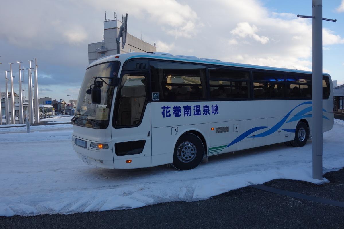 f:id:UrushiUshiru:20210123023152j:plain