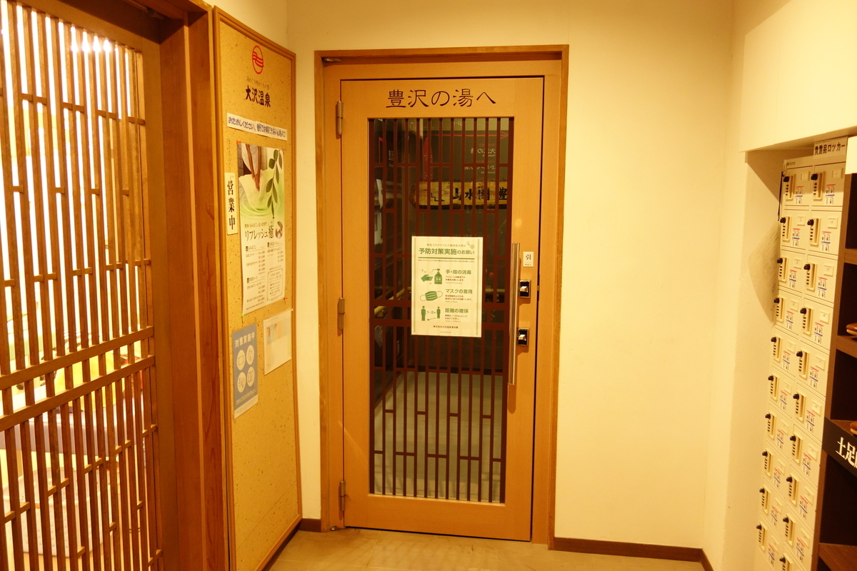 f:id:UrushiUshiru:20210127014556j:plain