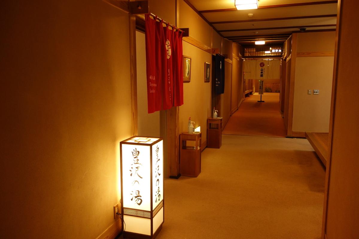 f:id:UrushiUshiru:20210127014631j:plain